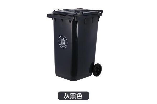 塑料垃圾箱