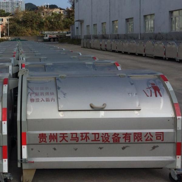 贵州垃圾箱哪家好