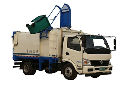 十二方推板自装卸式垃圾车