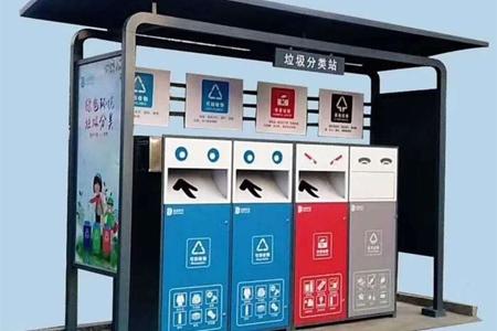 漳州垃圾分类