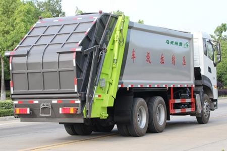 国六东风天龙 20方 压缩垃圾车