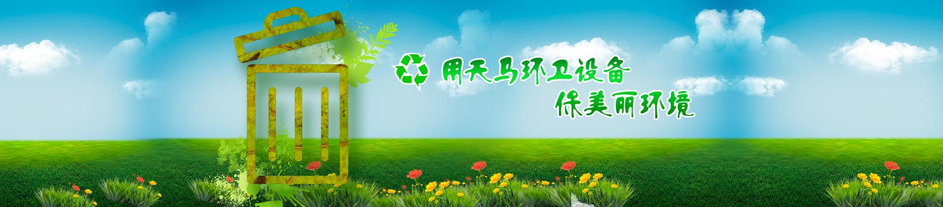 贵州油烟净化器