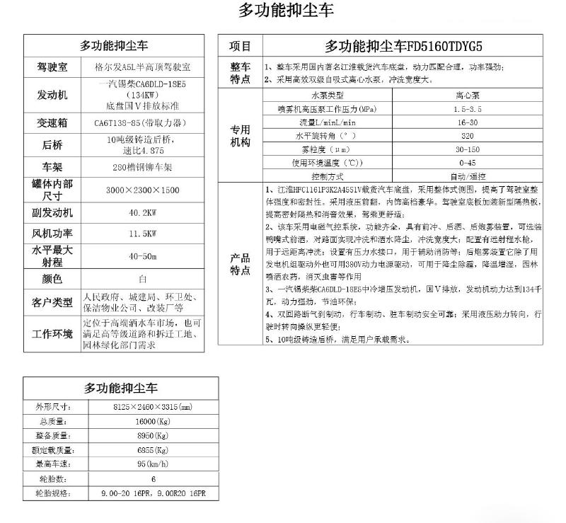 yabo亚博体育苹果下载yabo2018