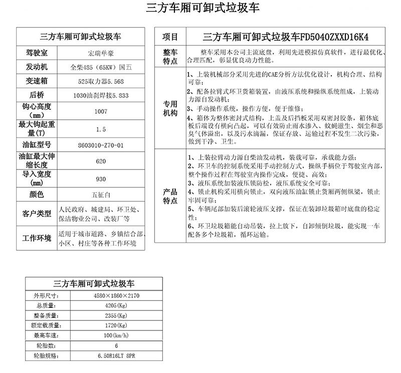 yabo亚博体育苹果下载yabo26